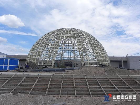 太重球形展厅